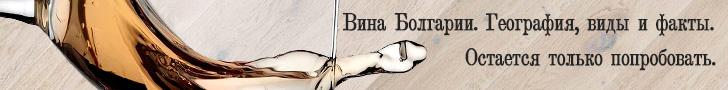 Эксклюзив от bgtrip.ru