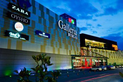 Торговый Центр Mall Galleria Burgas