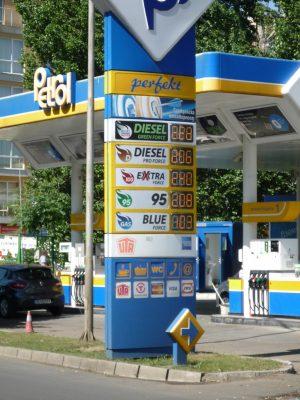 Болгария. Цены на бензин 2017