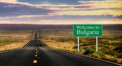 Добро пожаловать в Болгарию