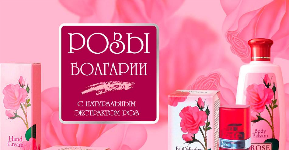 5 сувениров из Болгарии