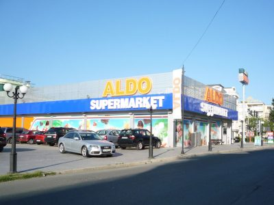 Супермаркет АЛДО