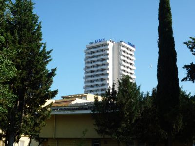 Гостиница Кубань