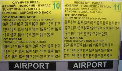 Расписание автобусов из Солнечного берега в аэропорт Бургас