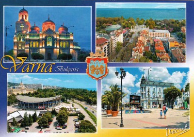 Открытка Варна
