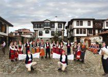 Откуда начинается Болгария