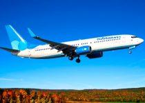 Прямые рейсы Авиакомпании Победа