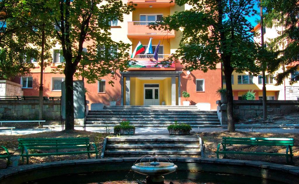 Реабилитационный центр Велинград