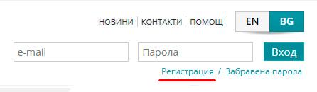 Upay регистрация
