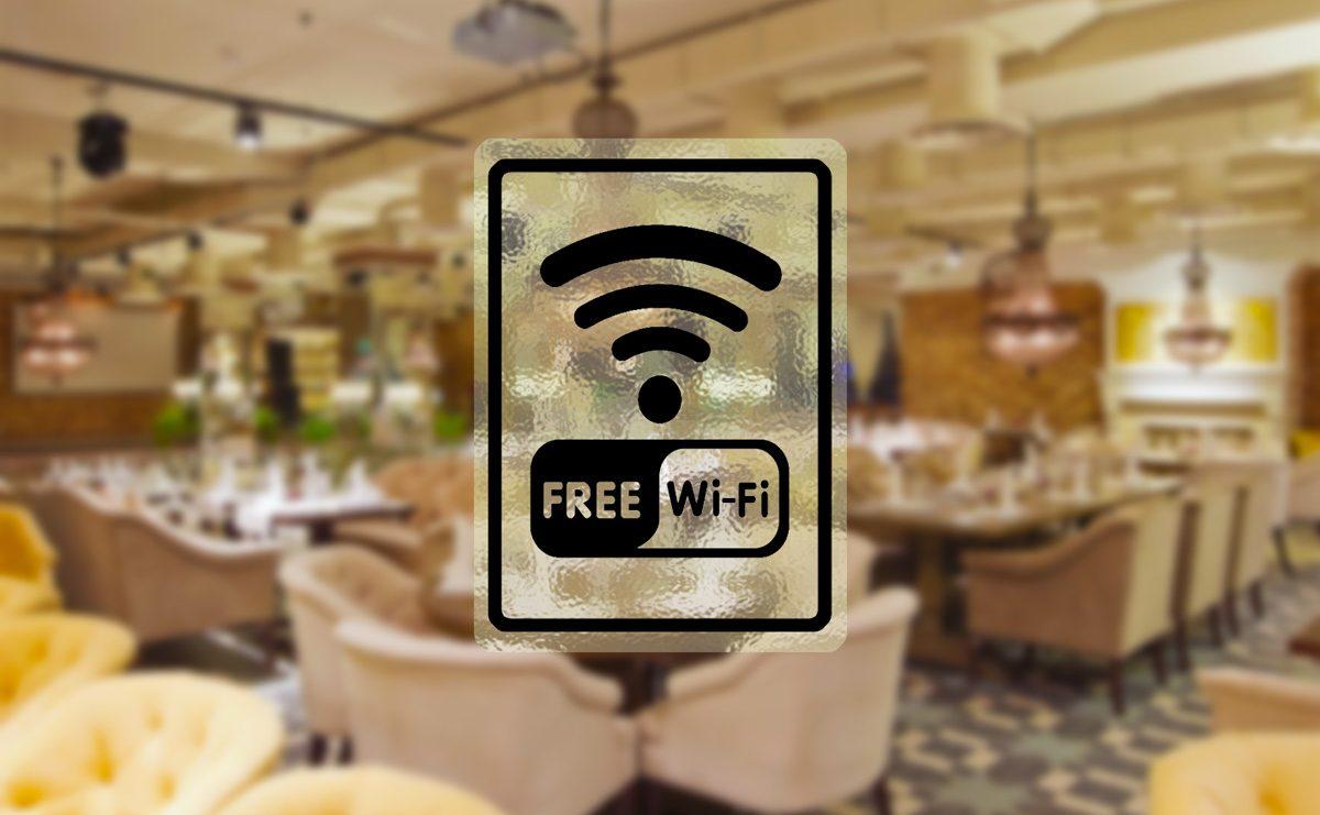 Есть ли бесплатный WiFi на курортах Болгарии ?