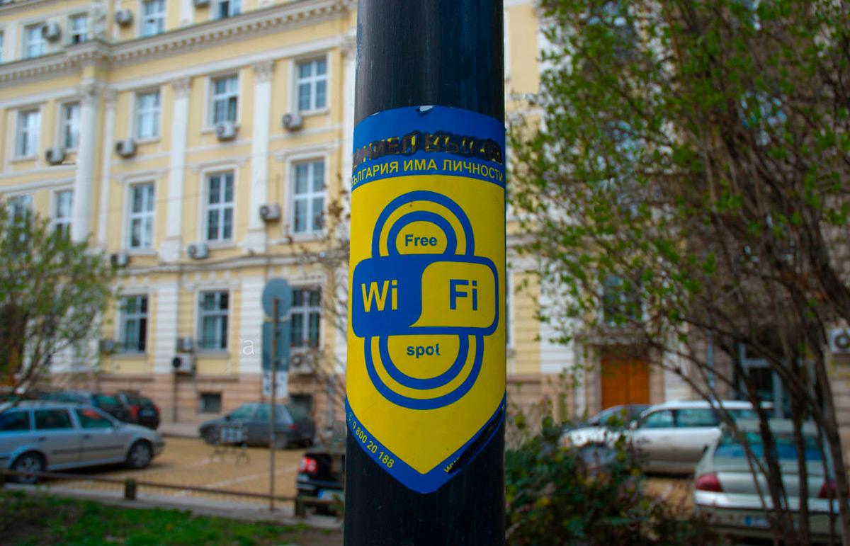Wifi точка доступа в городах Болгарии