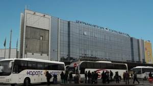 Центральная автобусная станция Софии