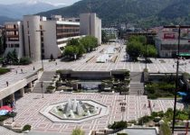Молодежный отдых в Благоевграде – сердце юго-западной Болгарии.