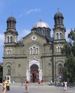 Собор Святых Кирилла и Мефодия