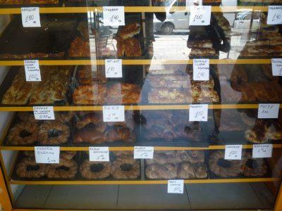 Болгария. Цены в пекарне 2017