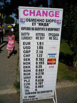 Болгария. Курс обмена валют 2017