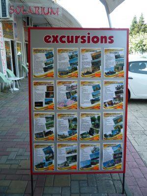 Болгария. Цены на экскурсии 2017