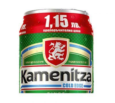 Пиво Kamenitza