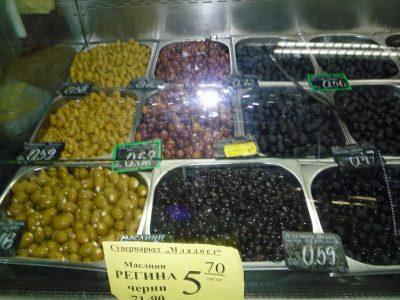 Болгария. Цены на оливки 2017