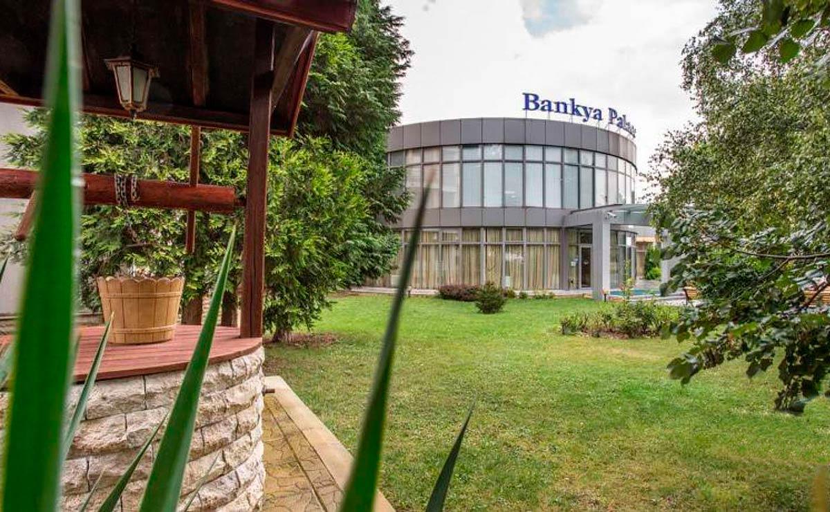 Банкя Болгария
