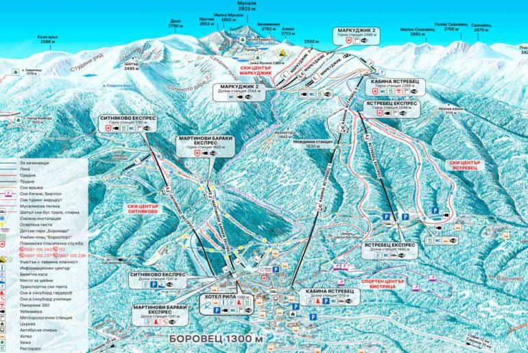 Карта курорта Боровец
