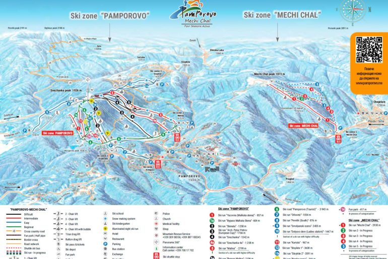 Карта курорта Пампорово и Чепеларе