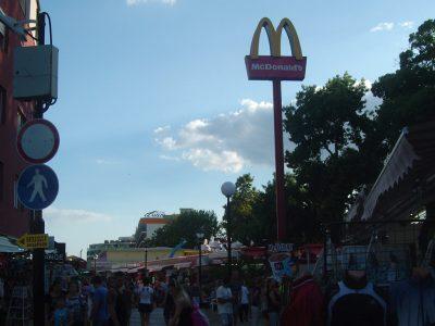 Макдоналдс на набережной
