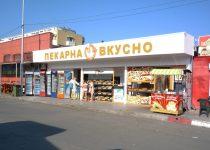 Кафе и рестораны Болгарии