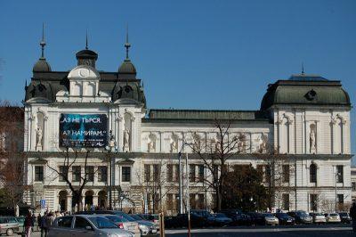 Национальная галерея зарубежного искусства