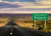По Болгарии на автомобиле