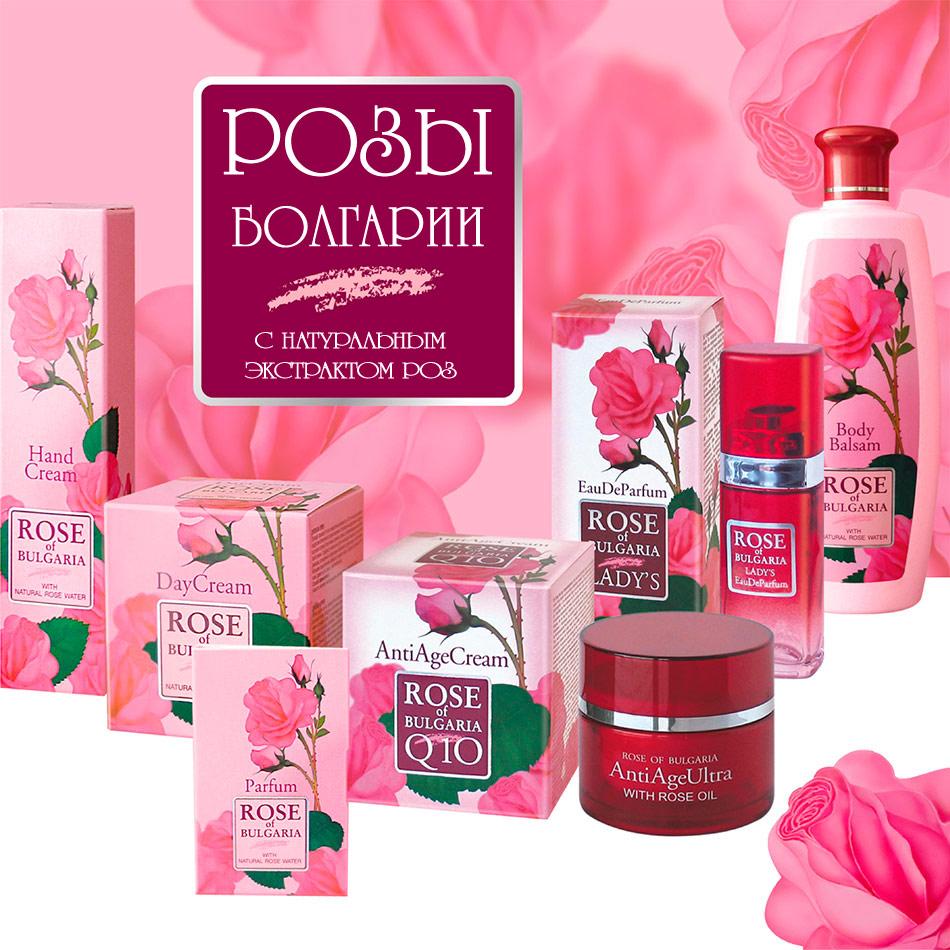 Какую купить косметику в болгарии купить детский набор косметики недорого