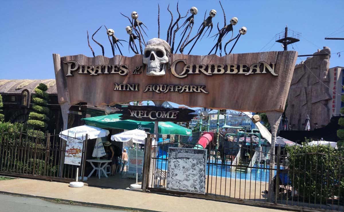 Мини Аквапарк Пираты Карибского моря
