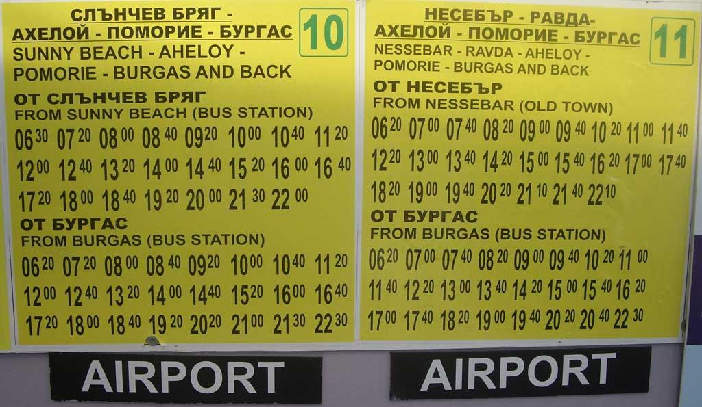 Расписание автобусов от аэропорта Бургас