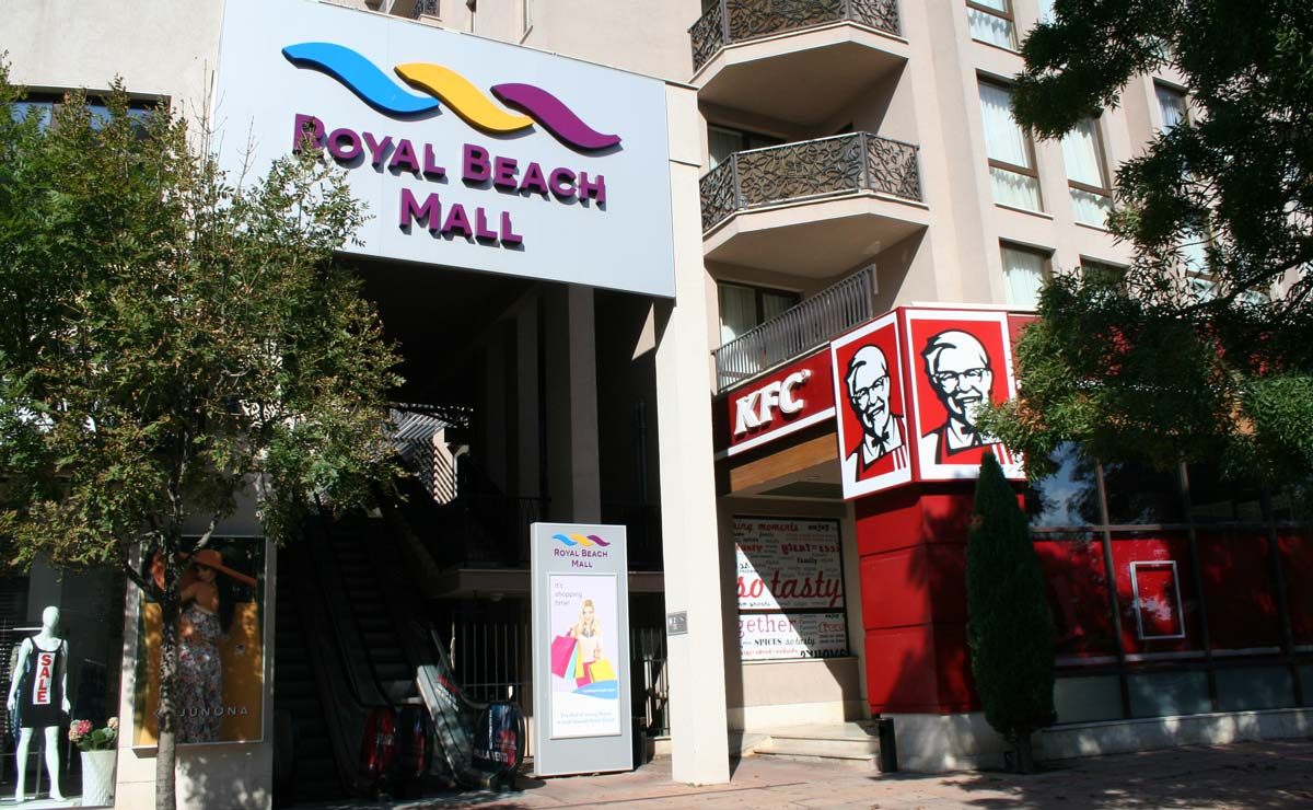 Royal beach mall и KFC