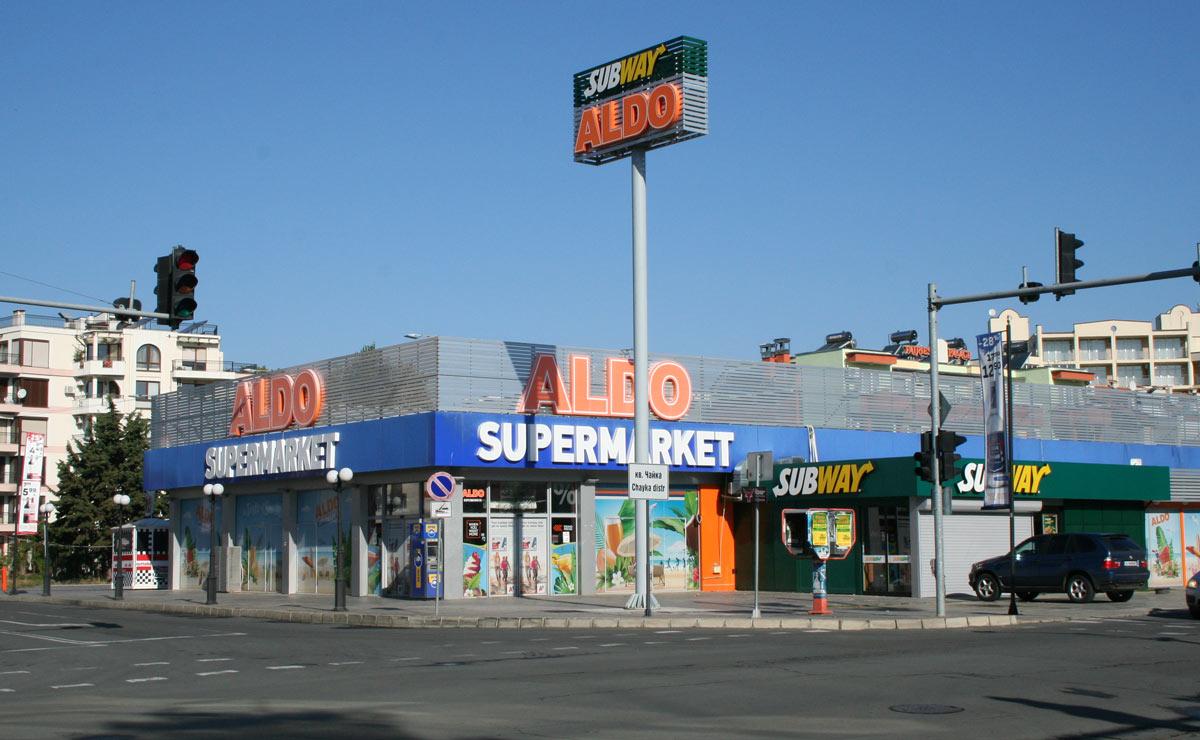Супермаркет Aldo