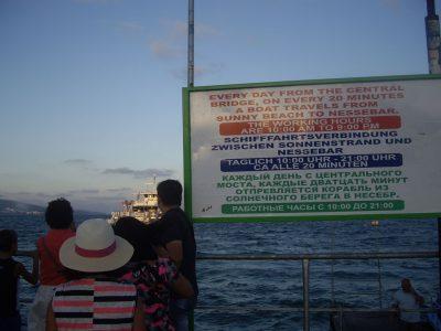 В Несебр на морском такси