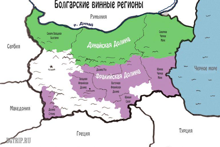 Болгарские винные регионы