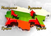 Экскурсии из Болгарии в другие страны